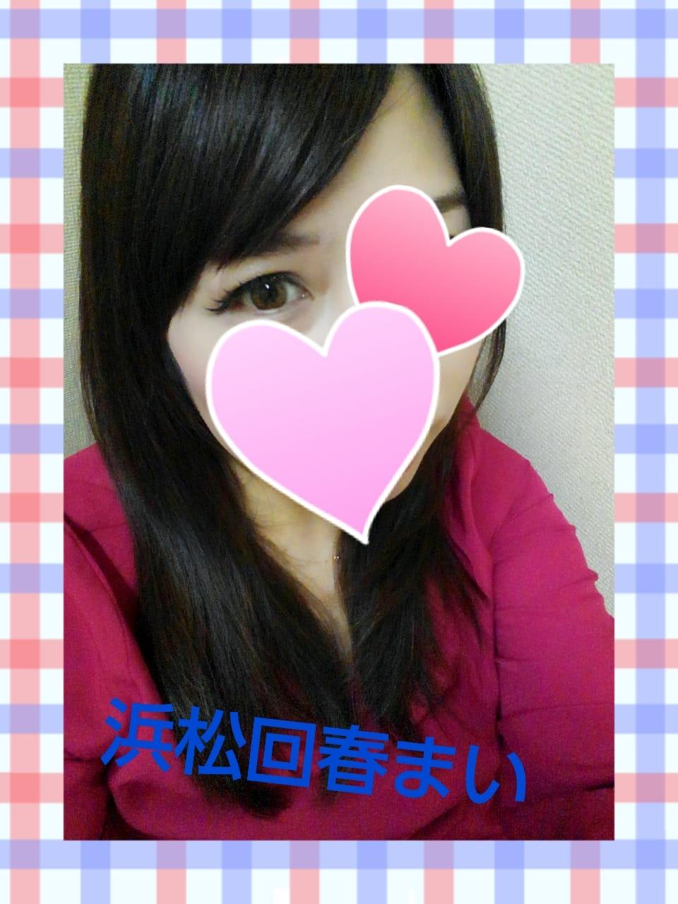 「出勤」03/24(03/24) 20:35 | まいの写メ・風俗動画