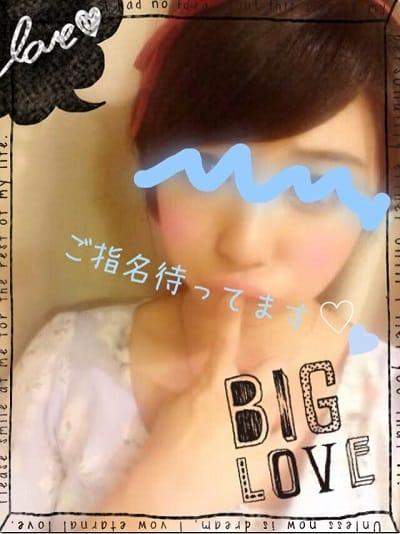 「自宅のおにーさん(ノω`*)」03/24(03/24) 23:01 | のぞむの写メ・風俗動画