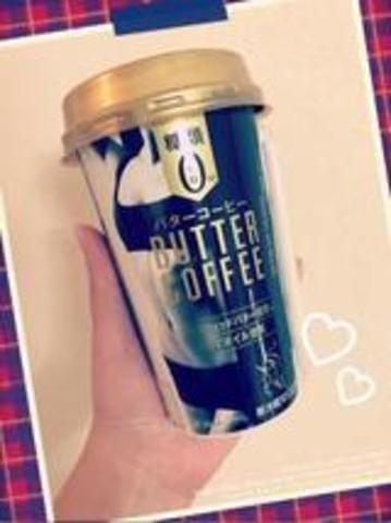 「お腹が空かないコーヒー」03/26(03/26) 11:47   キララの写メ・風俗動画