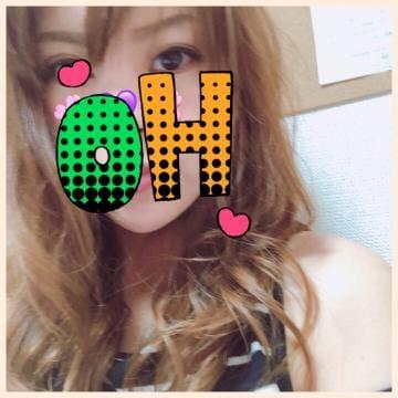 「こんにちは」03/27(03/27) 11:04 | 桜井はるの写メ・風俗動画