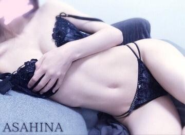 「おはようございます」03/27(03/27) 11:47 | 朝比奈ユウの写メ・風俗動画