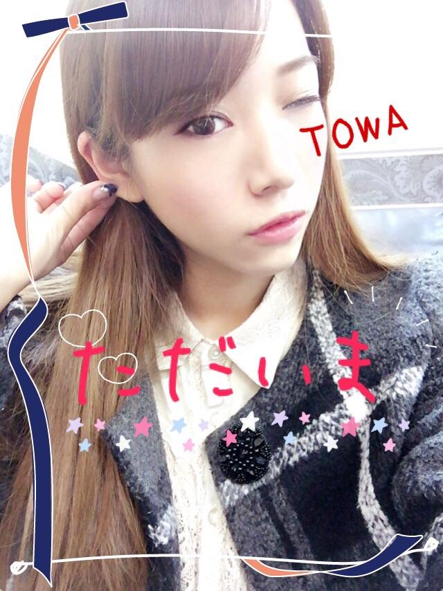 「ただいまです☆」11/16(11/16) 16:03 | とわの写メ・風俗動画