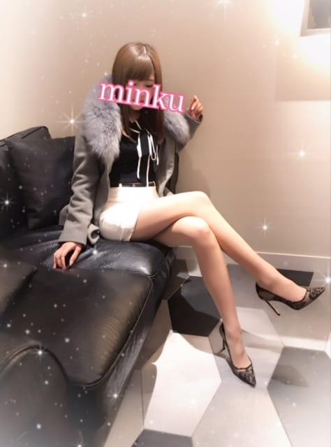 「すきすきすー」03/29(03/29) 14:53 | みんくの写メ・風俗動画
