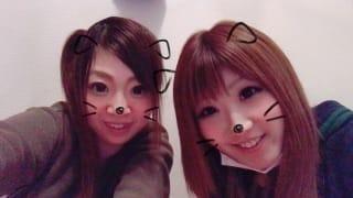 「☆なずなーずにっき☆」03/30(03/30) 22:22 | なずなの写メ・風俗動画