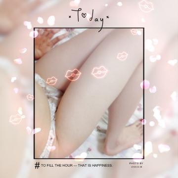 「ヤッホー」03/31(03/31) 00:08 | かりんの写メ・風俗動画