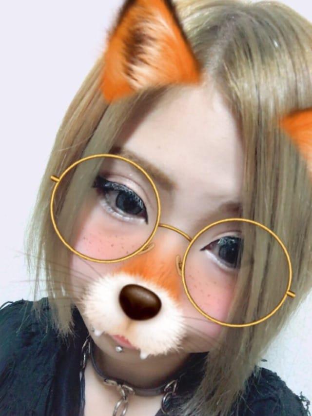 「予約ありがとう★」03/31(03/31) 17:26 | 彩愛~あやめ~の写メ・風俗動画