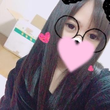 「おれい」04/01(04/01) 21:53 | 有村ゆりなの写メ・風俗動画