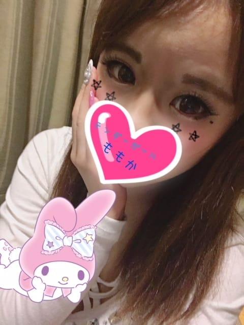 「ありがとうございます( ⸝⸝⸝•_•⸝⸝⸝ )♡」04/01(04/01) 22:40   ももかの写メ・風俗動画