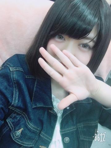 「ありがとう?」04/02(04/02) 00:15 | めぐみの写メ・風俗動画