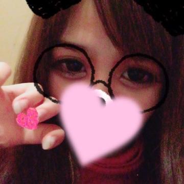 「おれい♡」04/02(04/02) 21:54 | 有村ゆりなの写メ・風俗動画