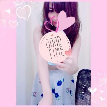 「おやつのキス?春香」04/03(04/03) 17:20 | 有村 春香の写メ・風俗動画