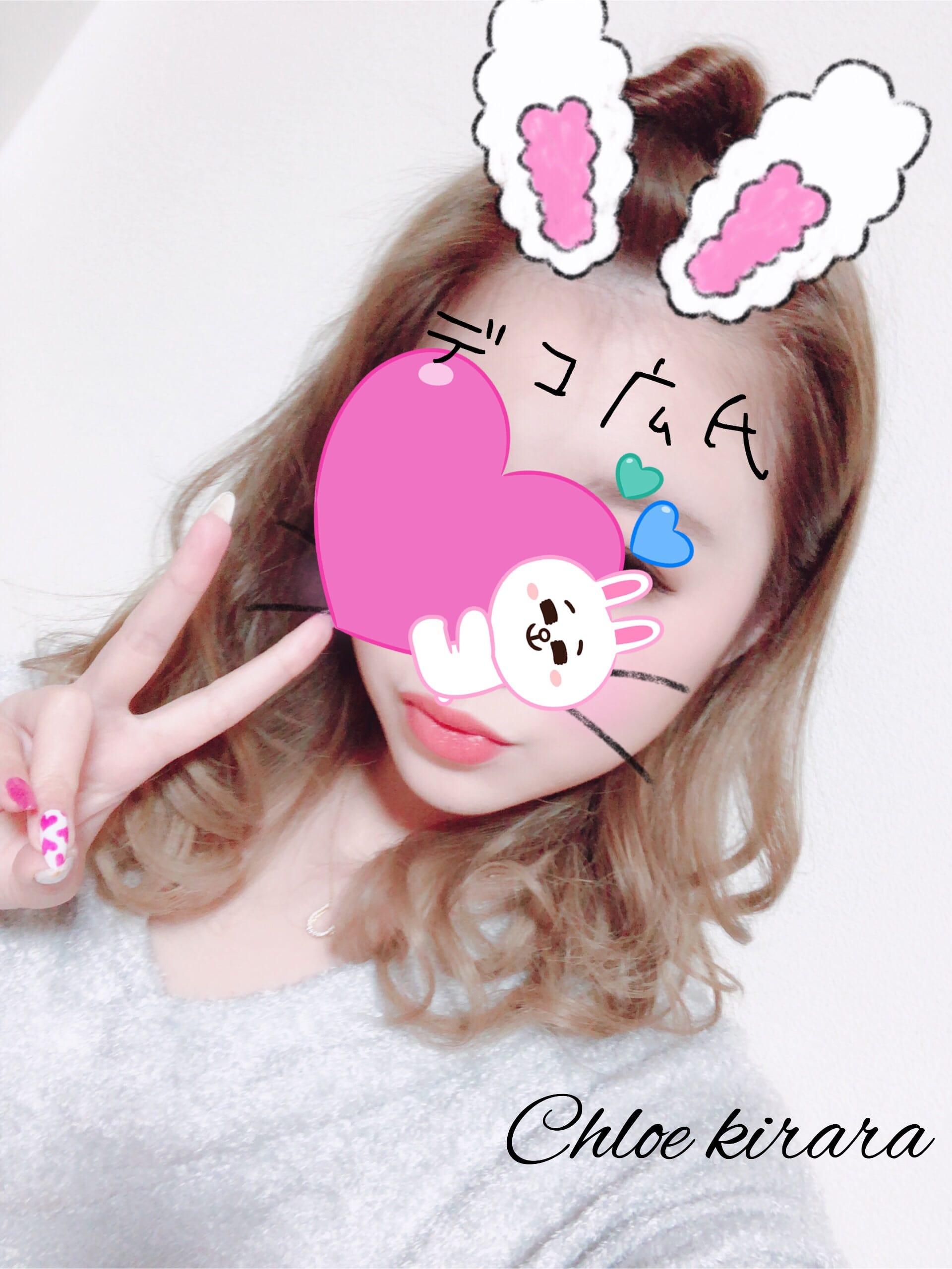「やほ!」04/03(04/03) 19:36 | きららの写メ・風俗動画