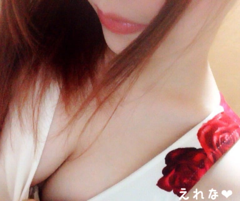 「いまなら!」04/03(04/03) 21:35 | えれなの写メ・風俗動画