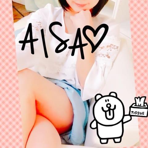 「おはよ」04/04(04/04) 11:02 | 藍紗(あいさ)☆未経験の写メ・風俗動画