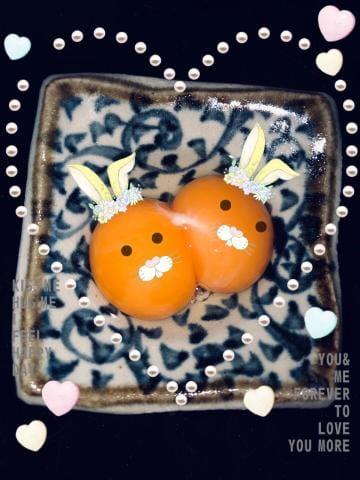 「双子ちゃん?」04/04(04/04) 19:27 | 向井地 りょうこの写メ・風俗動画