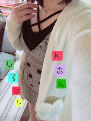 「疲れたぁぁぁぁ(。-_-。)」04/05(04/05) 12:34   れおんの写メ・風俗動画