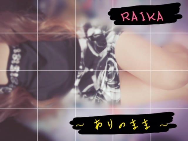 「やほーい♪」04/06(04/06) 02:30 | らいかの写メ・風俗動画
