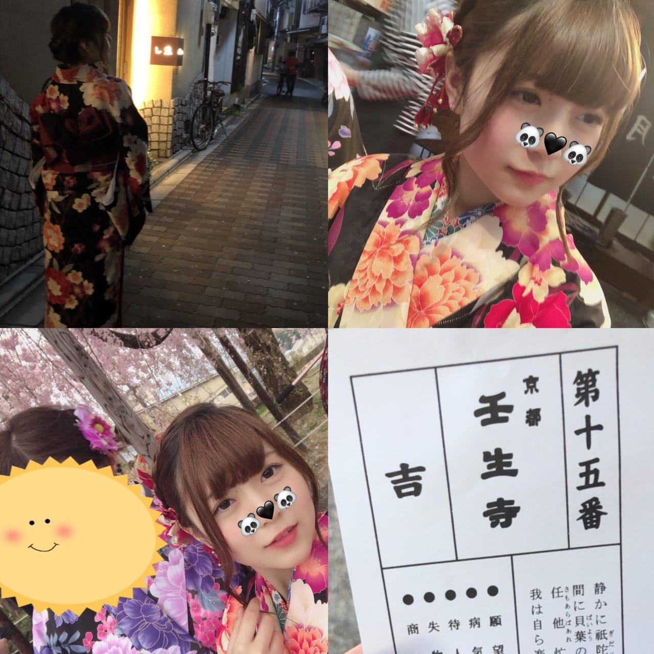 「お礼♡」04/07(04/07) 18:05 | ゆめ(リフレ)の写メ・風俗動画