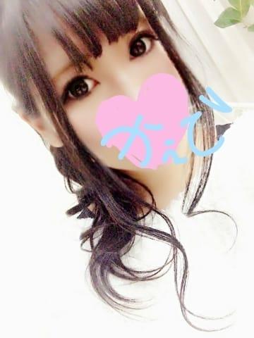 「しゅっきーん!」04/07(04/07) 18:56 | 楓(かえで)の写メ・風俗動画
