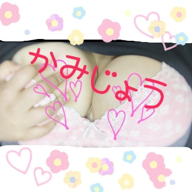 「あめあめあめ」04/07(04/07) 21:00 | 上条の写メ・風俗動画
