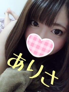 「ありがとう」04/07(04/07) 22:18 | ありさの写メ・風俗動画
