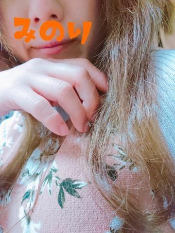 「お礼*」04/08(04/08) 21:24 | 松岡 みのり♡12/21入店♡の写メ・風俗動画