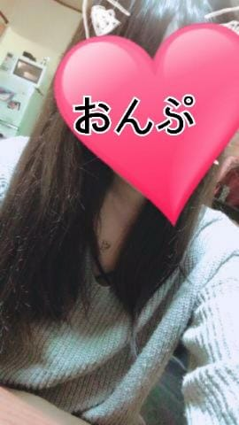「あと1枠❤」04/10(04/10) 01:20 | おんぷの写メ・風俗動画