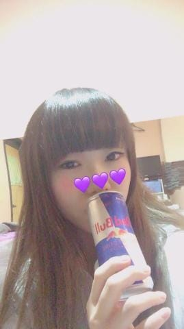 「ねむむ」04/10(04/10) 02:05 | 欅坂 ゆりなの写メ・風俗動画