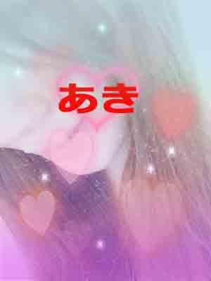 「ありがとう?」04/10(04/10) 09:20 | ☆アキ☆AKI☆の写メ・風俗動画