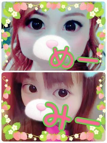 「チロリン(笑)」04/10(04/10) 12:01 | 柳田 みるの写メ・風俗動画