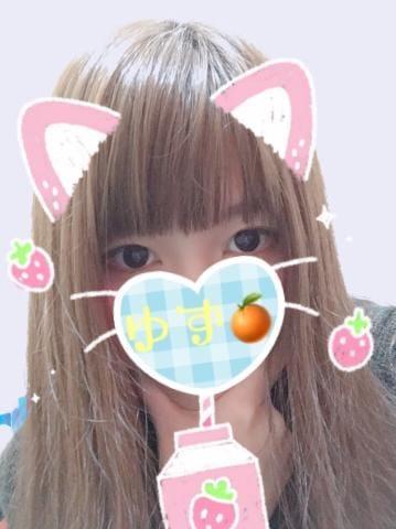 「わーい??」04/10(04/10) 22:26 | 新人ゆずの写メ・風俗動画