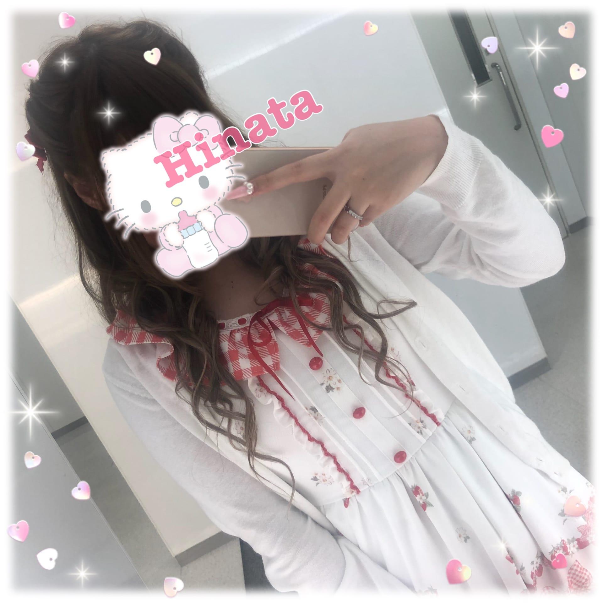 「おはようございます☆」04/11(04/11) 08:34 | 日向の写メ・風俗動画