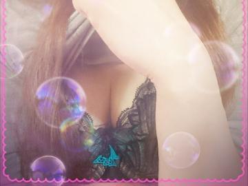 「こんにちわ」04/11(04/11) 15:11   はるの写メ・風俗動画