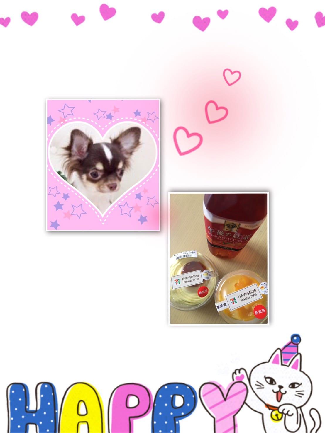 「-$BL5Bj(B-♡4/10アゲハ チョコたんお兄様♡」04/11(04/11) 16:37 | HINA(ヒナ)の写メ・風俗動画