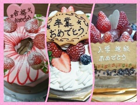 「春うらら♪」04/12(04/12) 09:03 | 真白(M組) の写メ・風俗動画