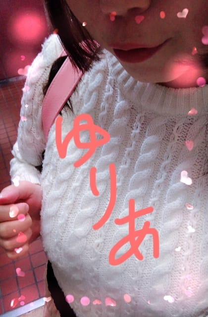 「出勤です」04/12(04/12) 10:26 | ゆりあの写メ・風俗動画