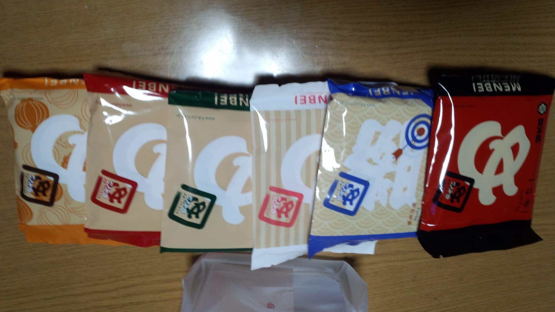 「【さきちやん】のおみやげー!」04/12(04/12) 21:18 | 【new jewel】大募集!!の写メ・風俗動画
