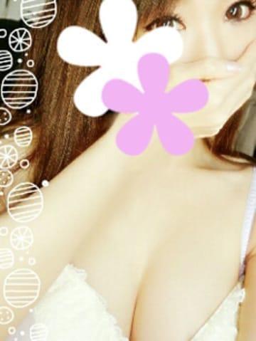 「さいきん」04/13(04/13) 07:31 | ゆうかの写メ・風俗動画