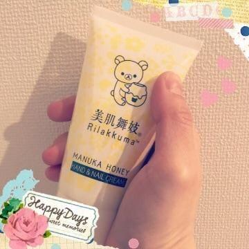 「お天気!」04/13(04/13) 13:22 | MAYUの写メ・風俗動画