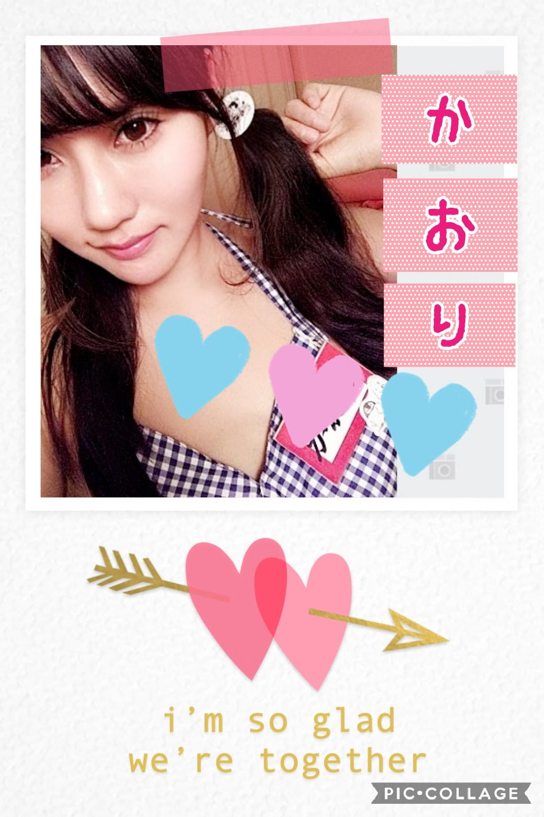 「☆★スヌーピーのヘアゴム★☆」04/14(04/14) 00:05 | かおりの写メ・風俗動画