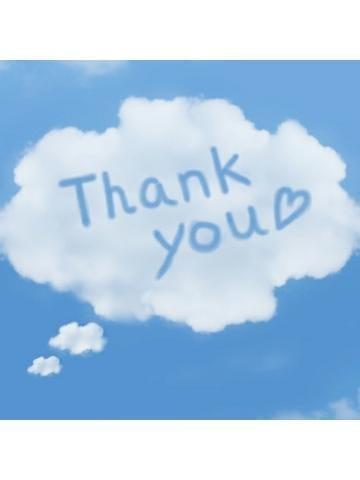「ありがとうございました♪」04/14(04/14) 00:09 | マイの写メ・風俗動画