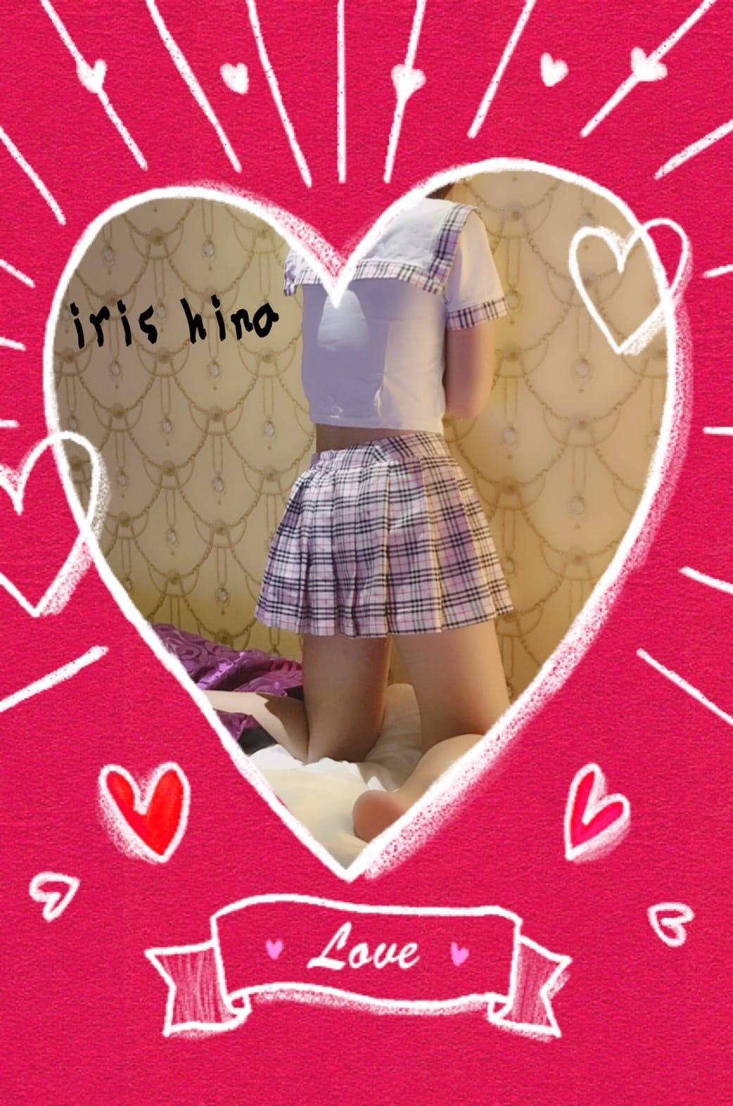 「♡ 感謝 ♡」04/14(04/14) 05:29 | HINA(ヒナ)の写メ・風俗動画