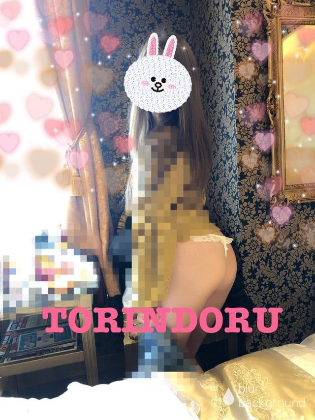 「わくわく♪」04/14(04/14) 15:36 | トリンドルの写メ・風俗動画