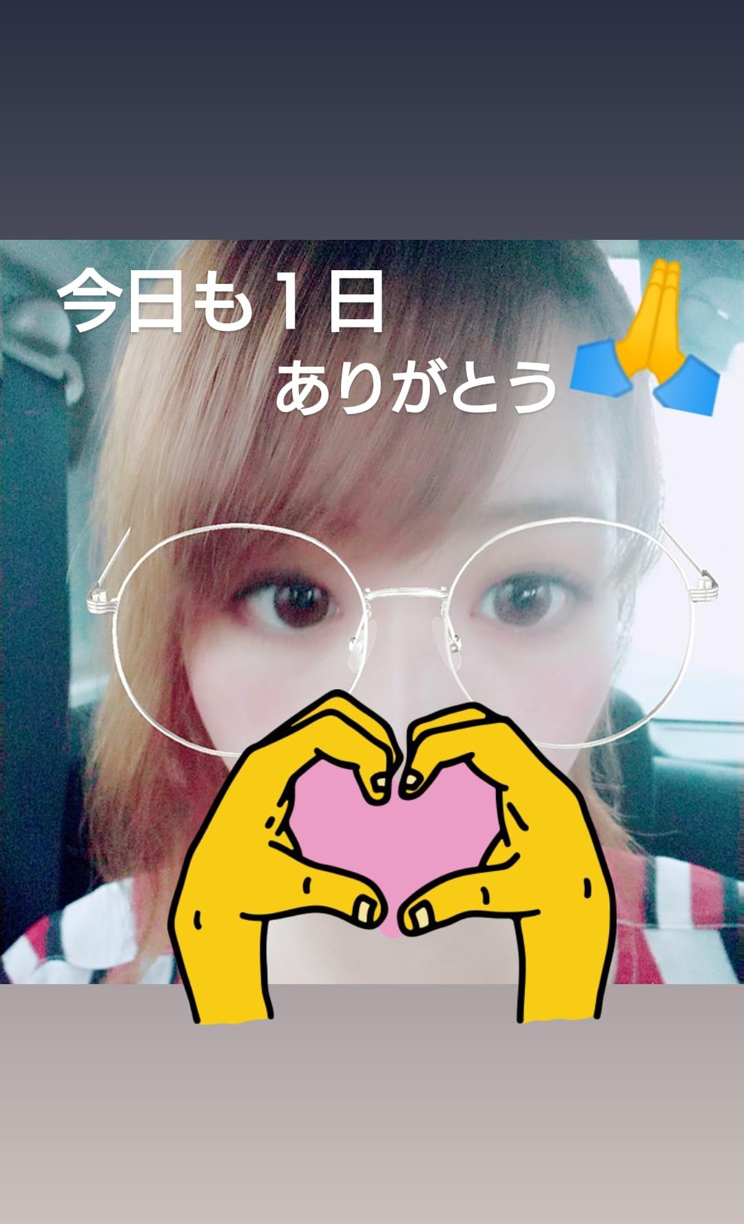 「本日も!こころ」04/14(04/14) 17:05   こころの写メ・風俗動画