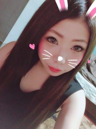 「おはよう★」04/14(04/14) 18:03   みさきの写メ・風俗動画