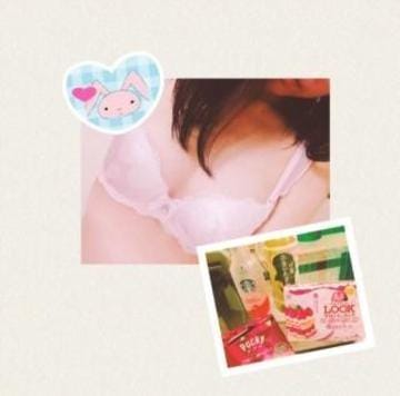 「ありがとう٩(ˊᗜˋ*)و」04/14(04/14) 18:52 | ねねの写メ・風俗動画