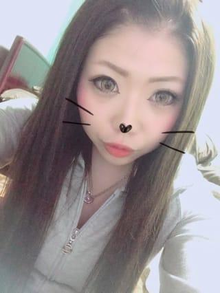 「お礼❤︎」04/14(04/14) 21:10   みさきの写メ・風俗動画