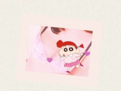 「ありがとうございました☆彡.。」04/14(04/14) 22:45 | ねねの写メ・風俗動画