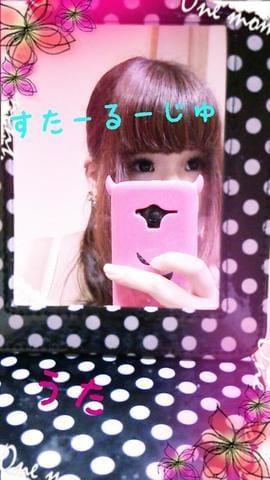 「向かってますଘ(´。•ᵕ•`)੭」04/14(04/14) 23:40 | うた 甘えん坊!!の写メ・風俗動画