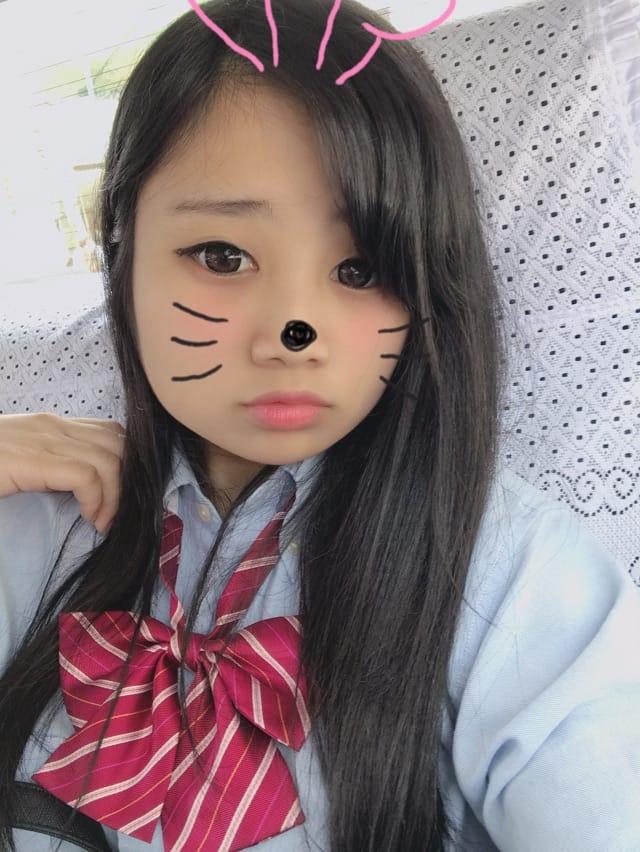 「ありがとね」04/14(04/14) 23:53 | さぽ(完全素人の18歳)の写メ・風俗動画